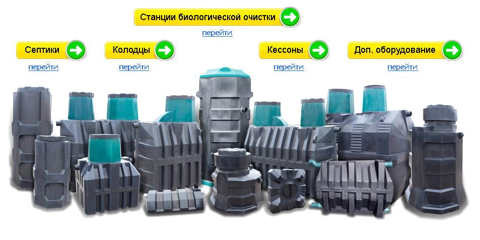 Цены на автономные канализации (септик) АК4-7 под ключ
